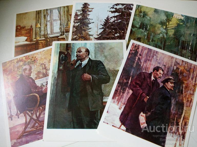 Художественные открытки, открытки ленин в горках