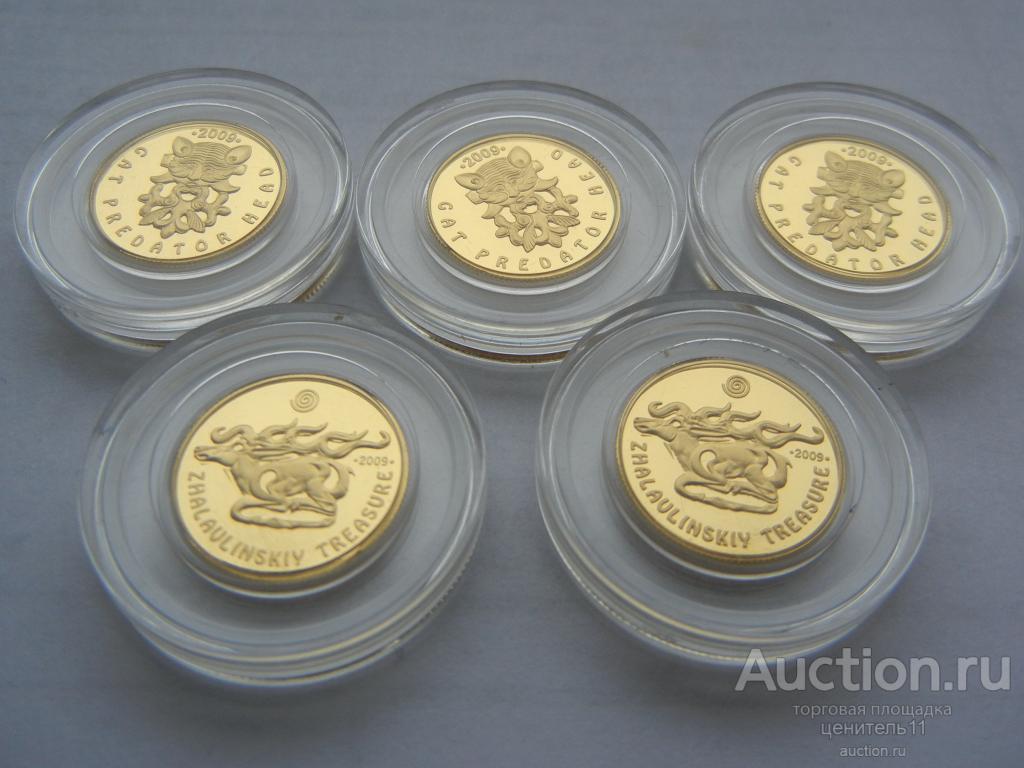 Казахстан 100 тенге 5 монет .   Au999- 6,2 г . Неплохая инвестиция !