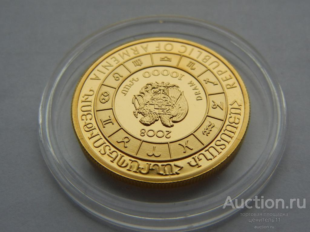 Золотая монета 10 000 драм Знаки зодиака  Рыбы   Au-900 8,6г . Неплохая инвестиция  С  рубля !!!