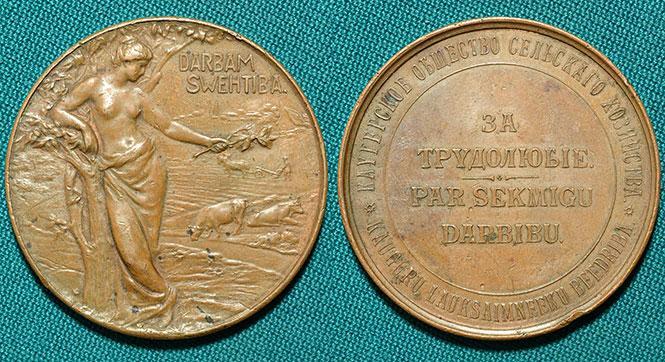 Медаль Кайгерское С/Х общество - #53221