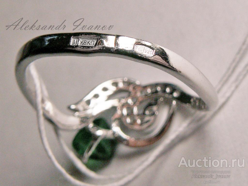 Кольцо серебряное 925 пробы + покрытие родий, иск. шпинель 18,5 размер; новое