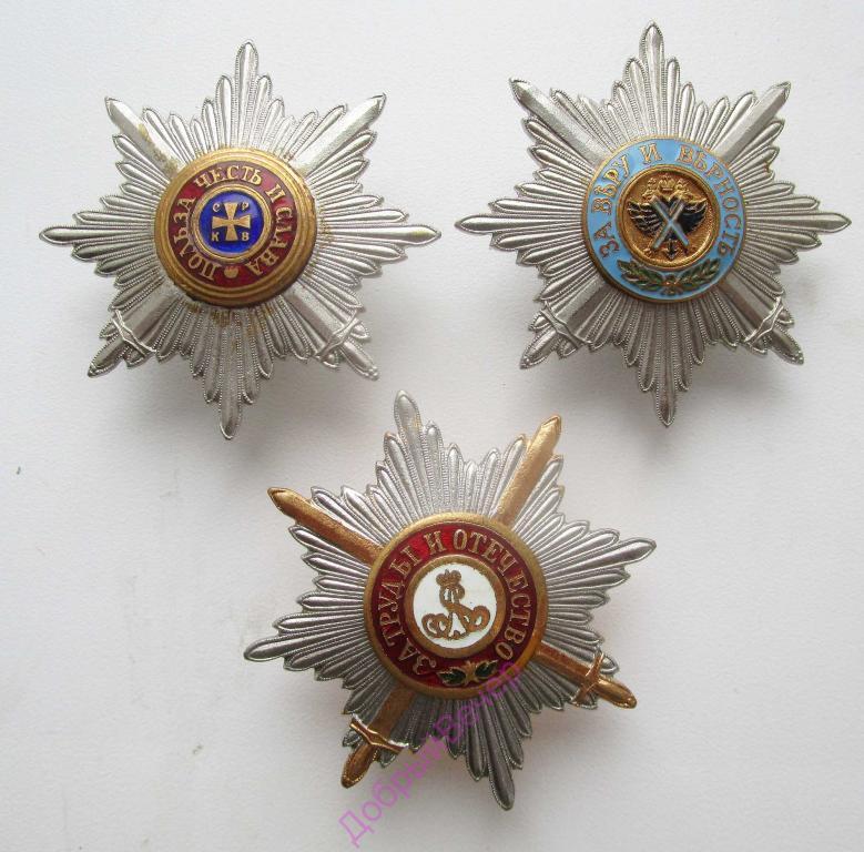 Звезда ордена Св.Владимира (с мечами). Старая копия