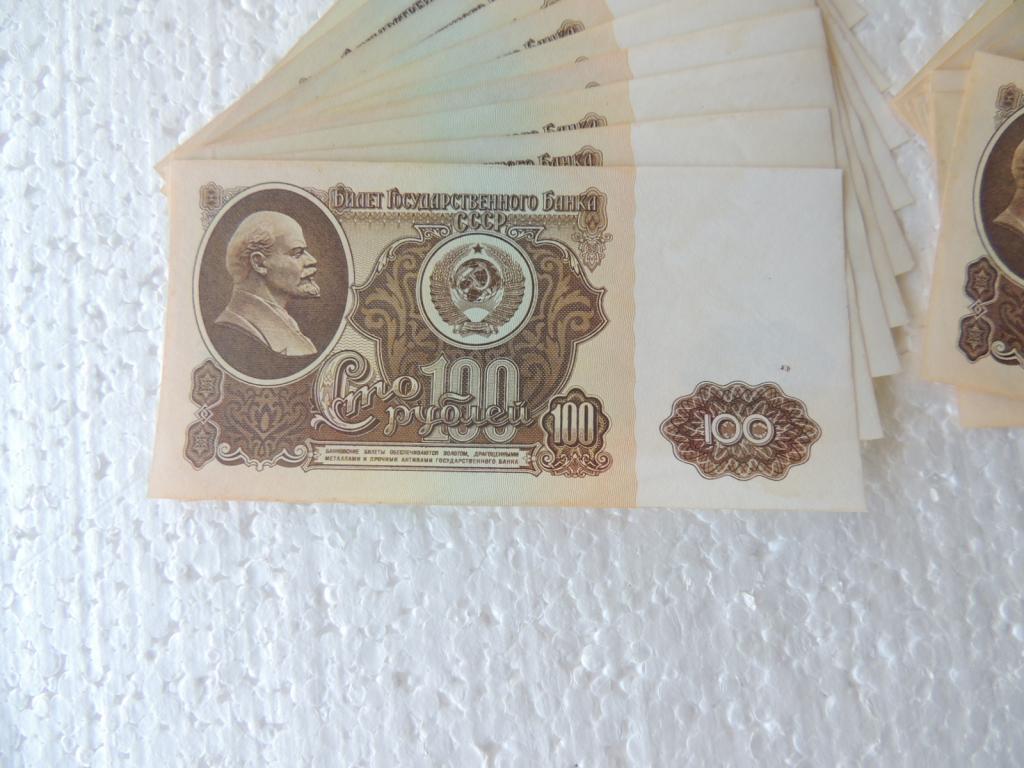 100 рублей СССР 1961 г 20 шт Оригинал с рубля