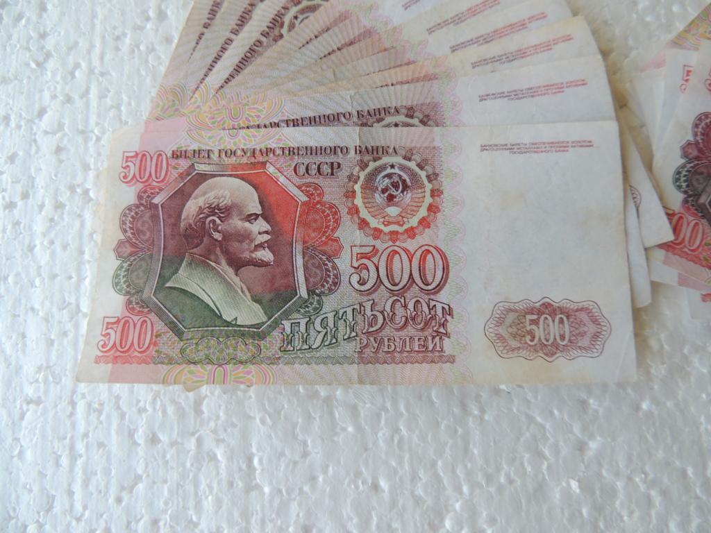 500 рублей СССР 1992 г 20 шт Оригинал с рубля