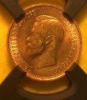 Золотая монета 10 рублей Николай II 1899 АГ СЛАБ MS 65 8.6 г. Au900, С РУБЛЯ!!!