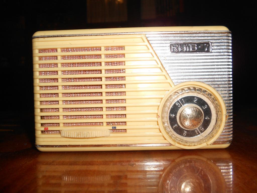 Радиоприемник Киев 7