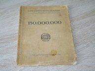[ Маяковский В.] 150000000. Поэма. Москва. Госиздат. 1921г.