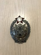 Редкий знак Высшая военная арт. и бронетанковой школы РККА. Серебро 84 пробы, позолота.