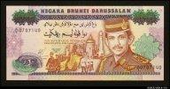 25 долларов 1992 Бруней (pick 21) UNC R !