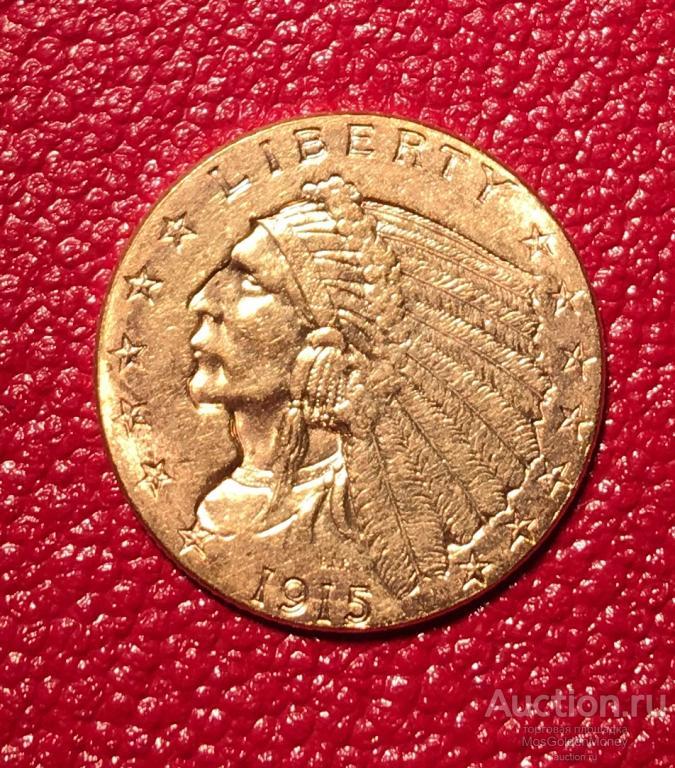 Золотая монета 2,5 доллара 1915 год Голова индейца. США. Золото 900 пробы - 4.180 грамм. С РУБЛЯ!!!