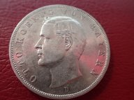 Германия, Бавария, 3 марки 1908 ( D) Король ОТТО   .ОРИГИНАЛ ! СЕРЕБРО ! / Я 384