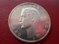 Германия, Бавария, 3 марки 1912 ( D) Король ОТТО   .ОРИГИНАЛ ! СЕРЕБРО ! / Я 385