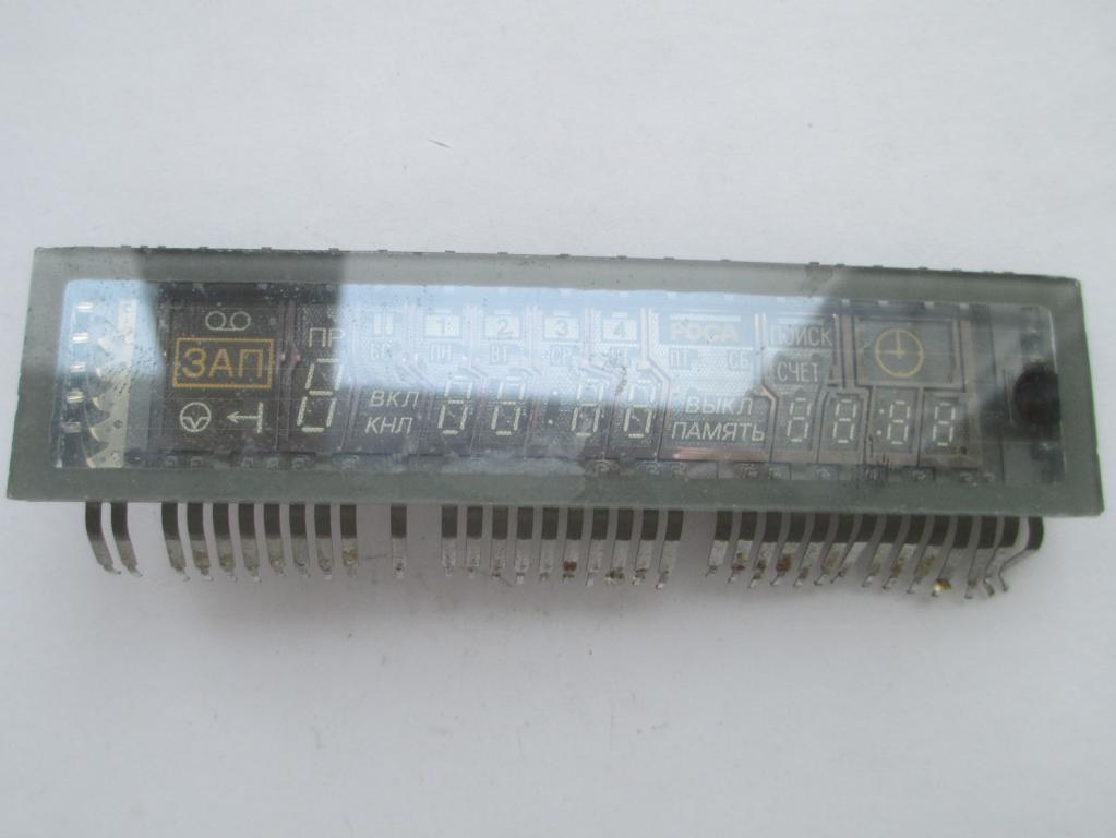 Часовой индикатор ИЛЦ1-97М