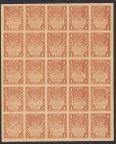 1919г 1 рубль ПОЛНЫЙ лист UNC