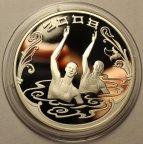 3 рубля 2008 год. XXIX летние Олимпийские игры, Пекин 2008 - Синхронное плавание. Серебро!