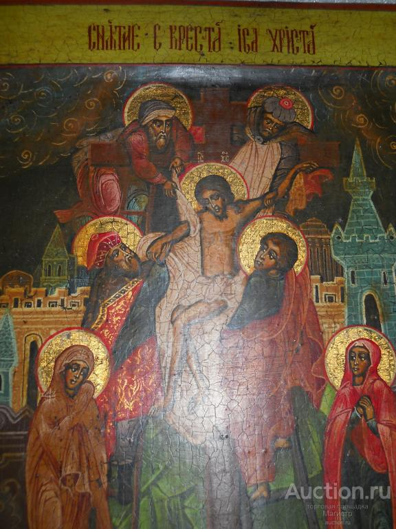 РЕДЧАЙШАЯ ИКОНА! СНЯТИЕ С КРЕСТА ХРИСТА! МСТЕРА! ЛЕВКАС, ТЕМПЕРА,МАСЛО, СУСАЛЬНОЕ ЗОЛОТО.РАЗМЕР!!!