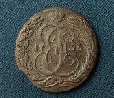 5 КОПЕЕК 1793 КМ Качество MS Гарантия Подлинности Аукцион от 1 руб.