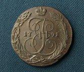 5 КОПЕЕК 1791 КМ Качество MS Гарантия Подлинности Аукцион от 1 руб.