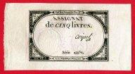 5 Ливров 1793 год. Ассигнаты - деньги периода Великой французской революции. Редкость!