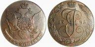 5 КОПЕЕК 1792 КМ PCGS MS 63 BN Гарантия Подлинности Аукцион от 1 руб.