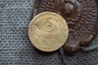 5 копеек 1927. Одна из самых редких монет СССР! С рубля!!!