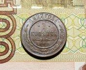 1 КОПЕЙКА 1877 СПБ Качество MS Гарантия Подлинности Аукцион от 1 руб.