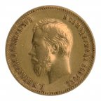 10 рублей 1902 год. АР. Николай II.