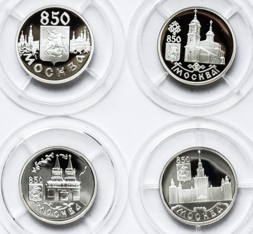 4 монеты: 1 рубль 1997 год. 850- летие Москвы. Серебро. 925 проба. 7.78 грамм.