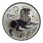 2 рубля 2005 год. Лев. Серебро 925. 15.55 грамм.