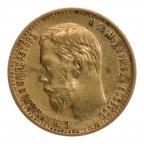 5 рублей 1899 год. ФЗ.