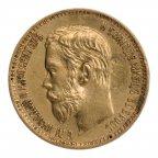 5 рублей 1897 год. АГ.
