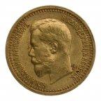 7 рублей 50 копеек 1897 год. (АГ) Редкая! 6.5 грамм