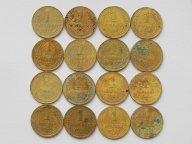 1 Копейка 1926-1940 гг.  (16 монет, в т.ч. 1935 год), торги с рубля