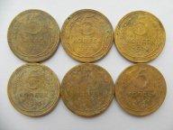 5 Копеек 1926, 1928, 1929, 1931, 1935, 1946 гг. ( 6 монет, в т.ч. 1935 год ), торги с рубля
