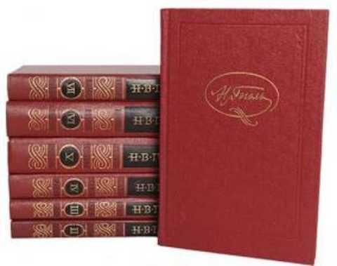 #496624 Гоголь Н. В. Собрание сочинений 1-7.
