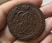5 копеек 1796 г. АМ. Екатерина II. Аннинский монетный двор