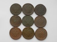 2 Копейки 1810 - 1818 гг. СПБ МК, ИМ ПС, КМ АМ, ЕМ НМ (9 монет), торги с рубля
