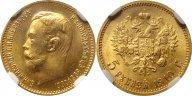 Золотая монета 5 рублей 1910 Николай II, ЭБ, В СЛАБЕ NGC MS65, Au900,С РУБЛЯ! RRR