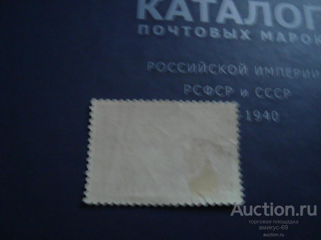 СССР 1941 г стандарт большой 2 руб Чистая ЧСН*
