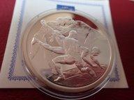 Греция 10 евро 2004 ПРУФ . Олимпиада-2004 в Афинах .ОРИГИНАЛ !!СЕРЕБРО . / Я 502