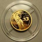 50 рублей 1994 год. Соболь. Сохраним наш Мир. Золото 999 - 7.78 грамм. Редкая!