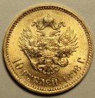 10 рублей 1898 год АГ. Николай II. Золото. Отличная сохранность. Штемпельный блеск. Редкость!
