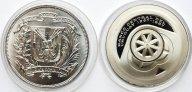 2 монеты: 5.000 Песо 1987 год. Уругвай. 1 Песо 1974 год. Доминикана. Серебро!