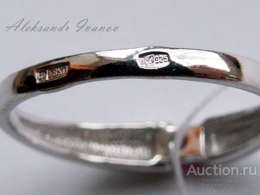Кольцо серебряное 925 пр. + покрытие родий, вставка иск. корунд, 17,5 размер; новое
