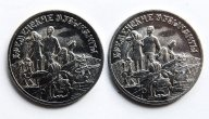 20 монет: 25 рублей 2019 год. Бременские музыканты.
