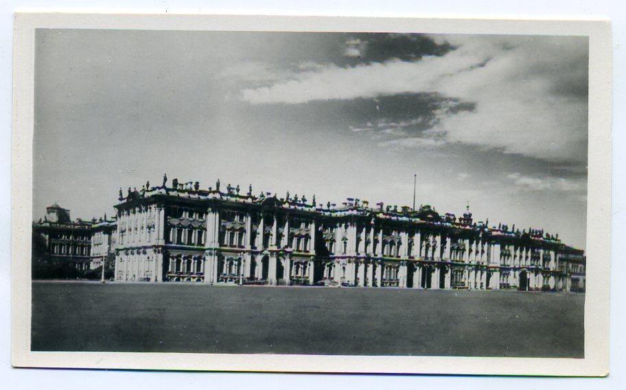 Ленинград Государственный Эрмитаж Зимний дворец со стороны Дворцовой площади