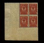 лот аукцион с рубля сцепка квартблок из 4 штук царские марки императорская почта 4 рубля 1917 года