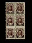 лот аукцион с рубля сцепка блок из 6 шт марки россия романовы 7 копеек надпечатка 10 копеек 1913 год