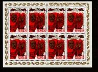 лот аукцион с рубля ЛИСТ блок 8 штук чистые марки россия ПОЧТА СССР 40 ЛЕТ ПОБЕДЫ 5 копеек 1985 год