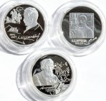 3 монеты: 2 рубля 2006, 2005 год.  Шолохов, Иванов, Врубель. Серебро. 925 пр. 15.55 грамм